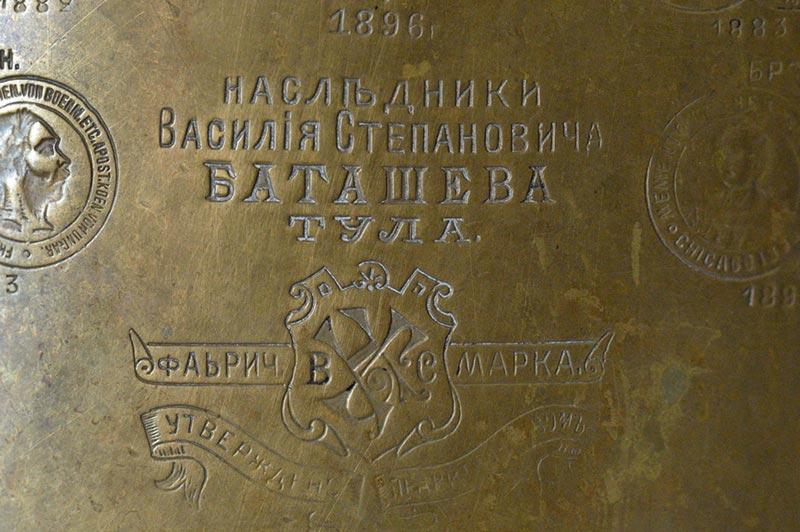 Историко-революционный музей