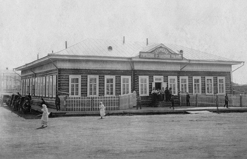 Якутское городское классное училище