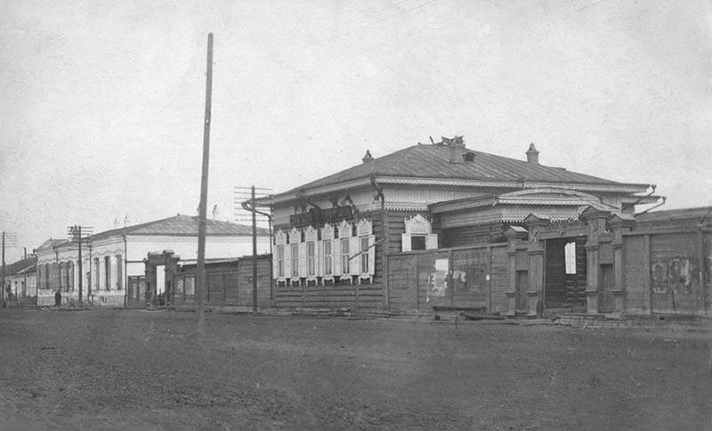 Центр Якутска