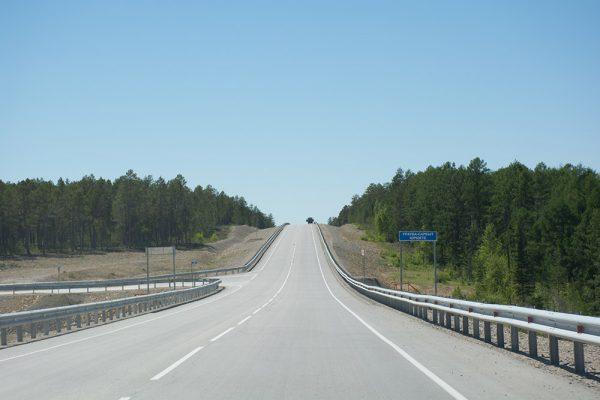 Идеальная дорога до Булуус