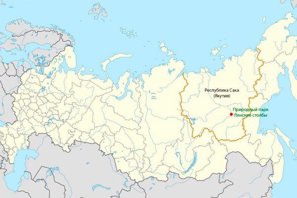 Ленские столбы на карте России