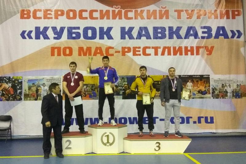 Кубок Кавказа
