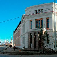 Музеи Якутска: адреса, телефоны, расписания и фото