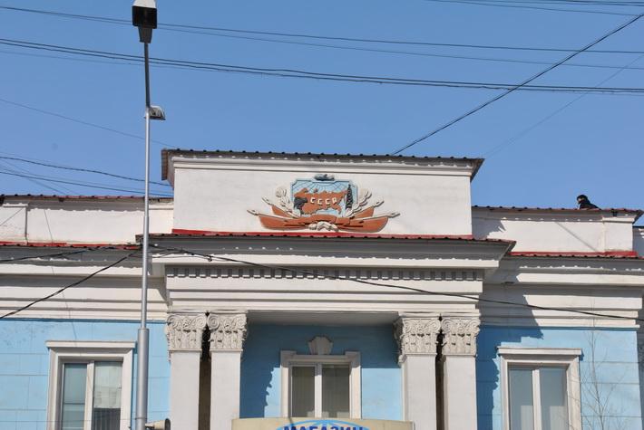 Символ СССР