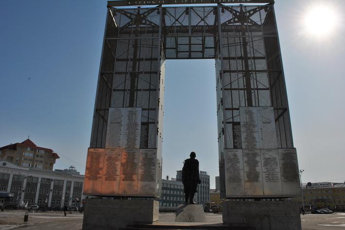 Памятник П.А. Ойунскому