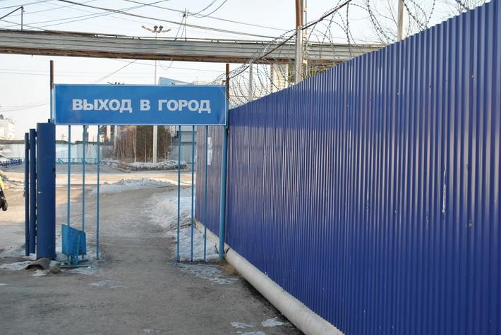 """Выход из Аэропорта """"Якутск"""""""