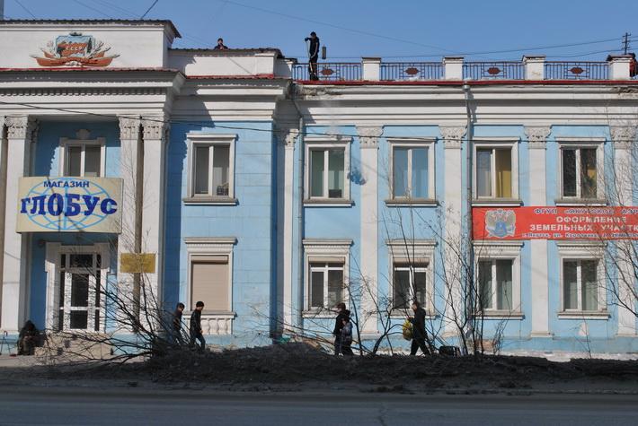 Ново Якутск