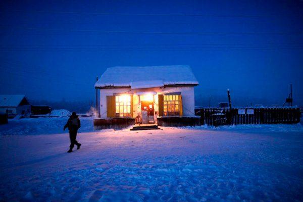 Магазин на Полюсе холода
