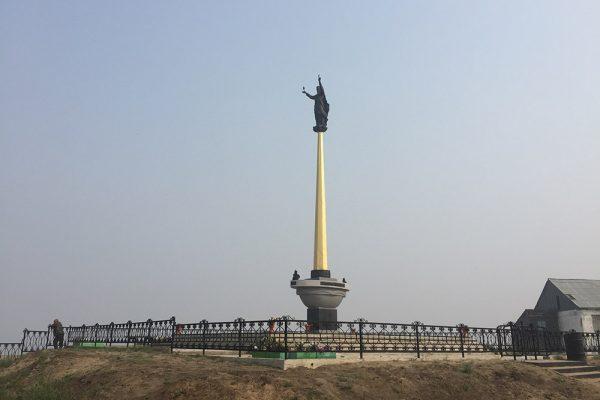 """Монумент """"Священный Вилюй"""""""