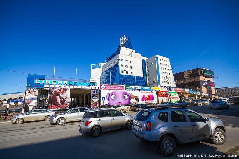 Торговый центр Туймаада