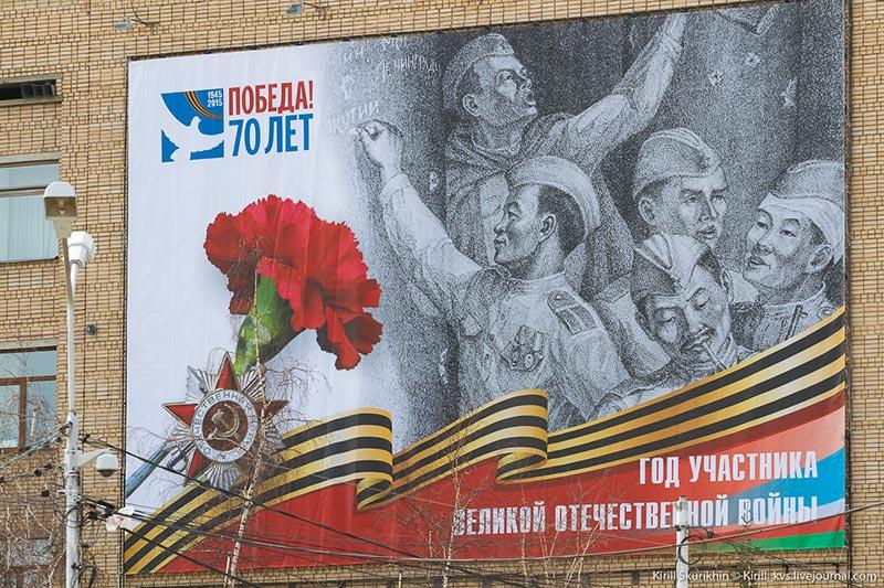 Плакат к Первомаю