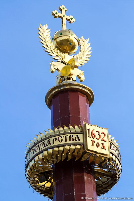Памятник Петру Бекетову