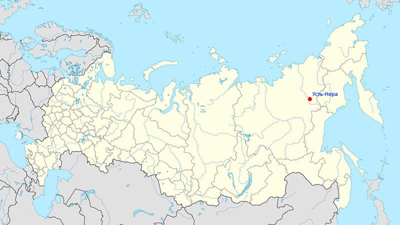 Усть-Нера на карте России