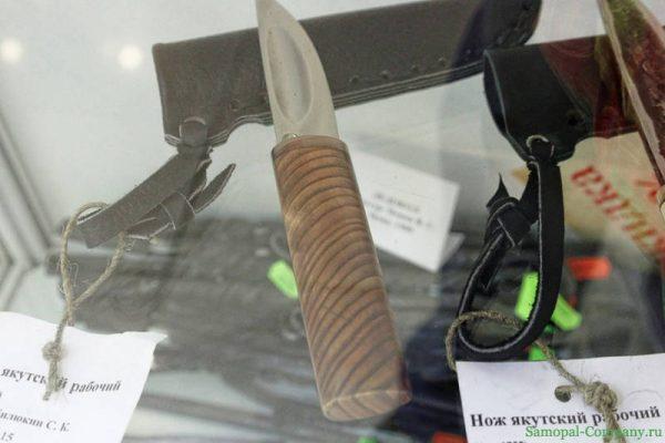 Рабочий якутский нож